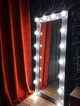 Зеркало с лампами в полный рост для дома и салонов красоты 1800*700