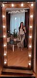 Зеркало с лампами в полный рост для дома и салонов красоты 1800*700, фото 2