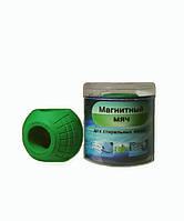 Магнитный мячик, шарик для стиральной и посудомоечной машины Eco-Life