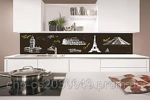 Кухонный фартук из стекла - скинали Архитектура
