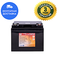 Аккумулятор LP LiFePo-4 12 V - 50 Ah (BMS 50A) пластик, аккумулятор для ИБП, аккумулятор для лодочного мотора