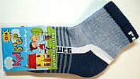 Теплые детские носки с махровой стопой