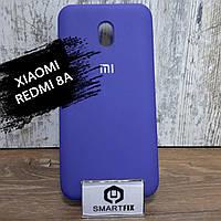 Силіконовий чохол для Xiaomi Redmi 8A Soft Фіолетовий