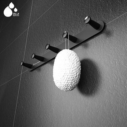 Настенные крючки для ванной комнаты. Модель RD-9207