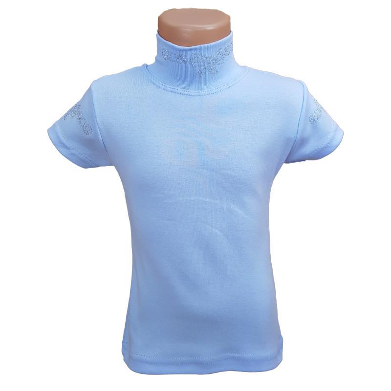 """Гольф для дівчинки з коротким рукавом """"Стрази"""" 110-128 (5-8 років) 528, Блакитний"""