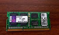 Качественная память к ноутбукам DDR3 4GB Kingston 10600S 1333 MHZ; INTEL AMD!