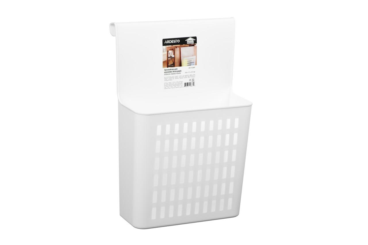Органайзер для кухонних аксесуарів Ardesto Sweet Home Білий (AR1702WP)