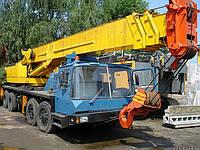 Услуги автокрана 40 тонн (КС 6471 Январец)