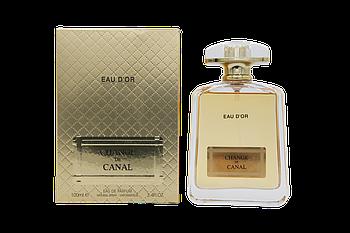 Fragrance World Change De Canal EAU D'or женские духи