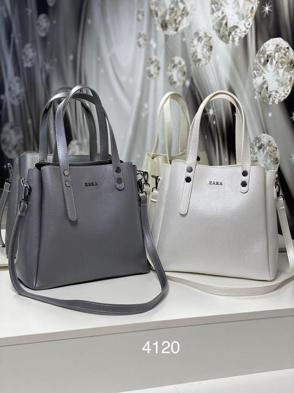 Женская сумка 4120