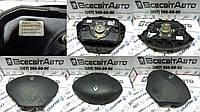 Подушка безопасности руль AirBag 3 спицы Renault Kangoo (1997-2007) 8200350772A 8200350772