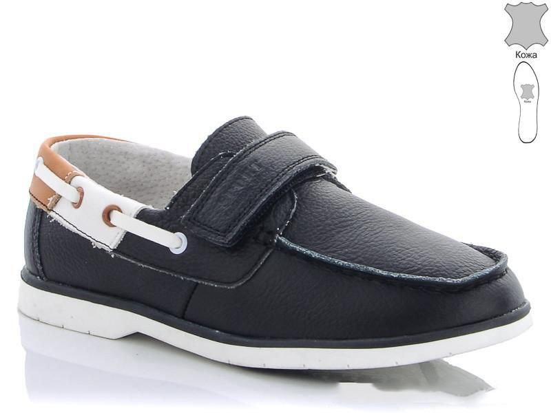 Дитячі мокасини для хлопчика чорний колір з білим шнурком розмір 32-37 Київ