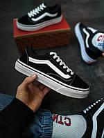 Кеды мужские, женские Vans Old Skool Black/White (Черно-белые) Вансы Олд Скул
