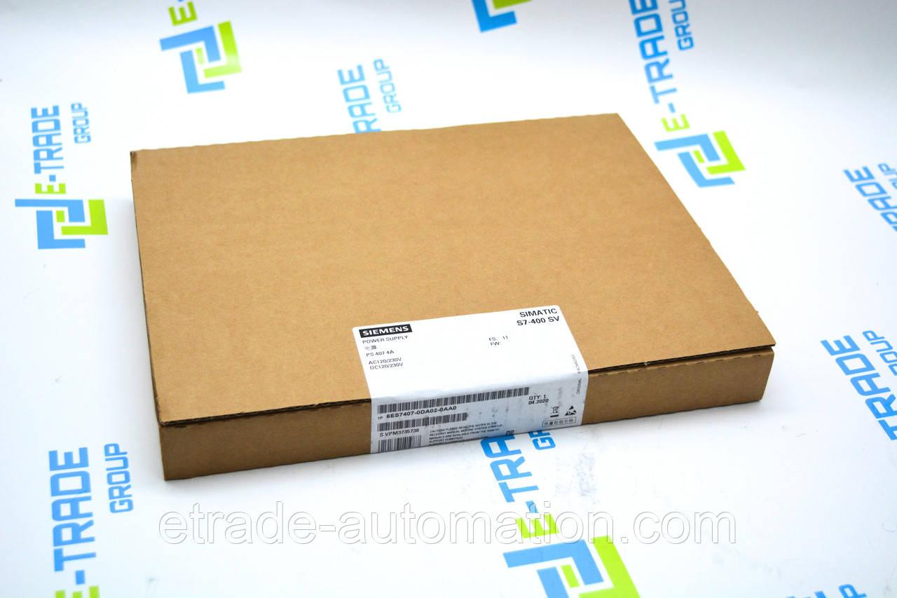 Контроллер Siemens 6ES7407-0DA02-0AA0