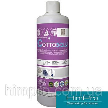 COTTOSOLV 1L Концентрированный очиститель на щелочной основе.