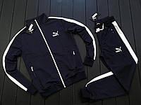 Спортивный мужской костюм Puma Lampas Электрик Темно-синий, 1587663013