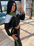 Женский спортивный костюм с трехцветной укороченной кофтой и штанами на манжетах 66051048Q, фото 2