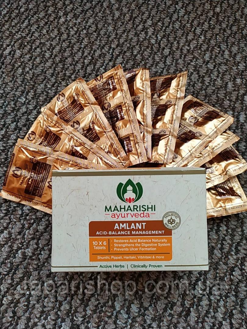 Амлант Махариши, Amlant Maharishi Ayurvedа, 60 таблеток от изжоги