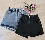 Женские летние коттоновые шорты на резинке 792629, фото 2