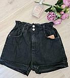 Женские летние коттоновые шорты на резинке 792629, фото 3
