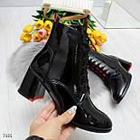 Женские демисезонные лаковые полусапожки со шнуровкой и молнией 247101, фото 3
