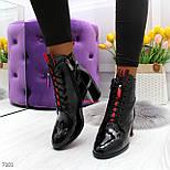 Женские демисезонные лаковые полусапожки со шнуровкой и молнией 247101, фото 4