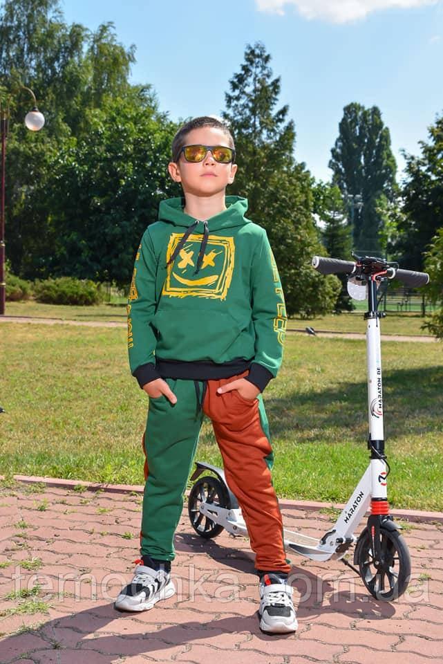 Спортивный детский костюм для мальчика зеленый Маршмелоу