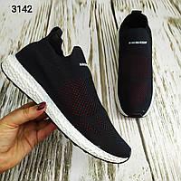 Кроссовки мокасины мужские текстильные на резинке черные, без шнуровки Navigator