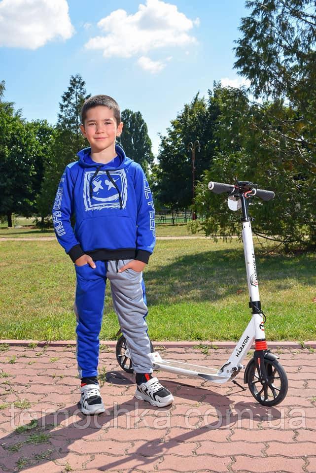Спортивний дитячий костюм для хлопчика синій Маршмелоу