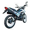 Мотоцикл Spark SP200D-1 (бесплатная доставка), фото 10