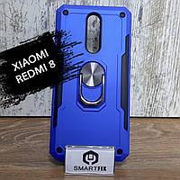 Противоударный чехол для Xiaomi Redmi 8 Serge Ring Синий, фото 1