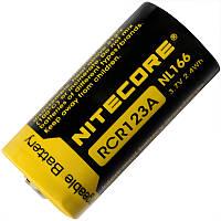 Аккумулятор литиевый Li-Ion CR123A Nitecore NL166 3.7V (650mAh), защищенный, фото 1