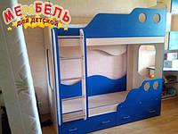 """Детская двухъярусная кровать """"Волна"""" с бортиком безопасности А1 Merabel"""