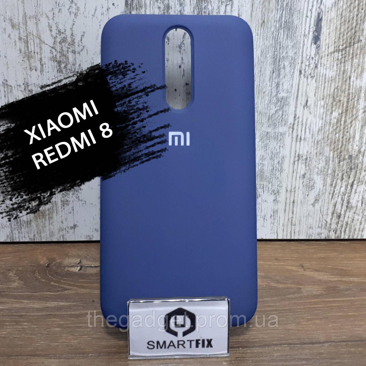 Силиконовый чехол для Xiaomi Redmi 8 Soft Синий