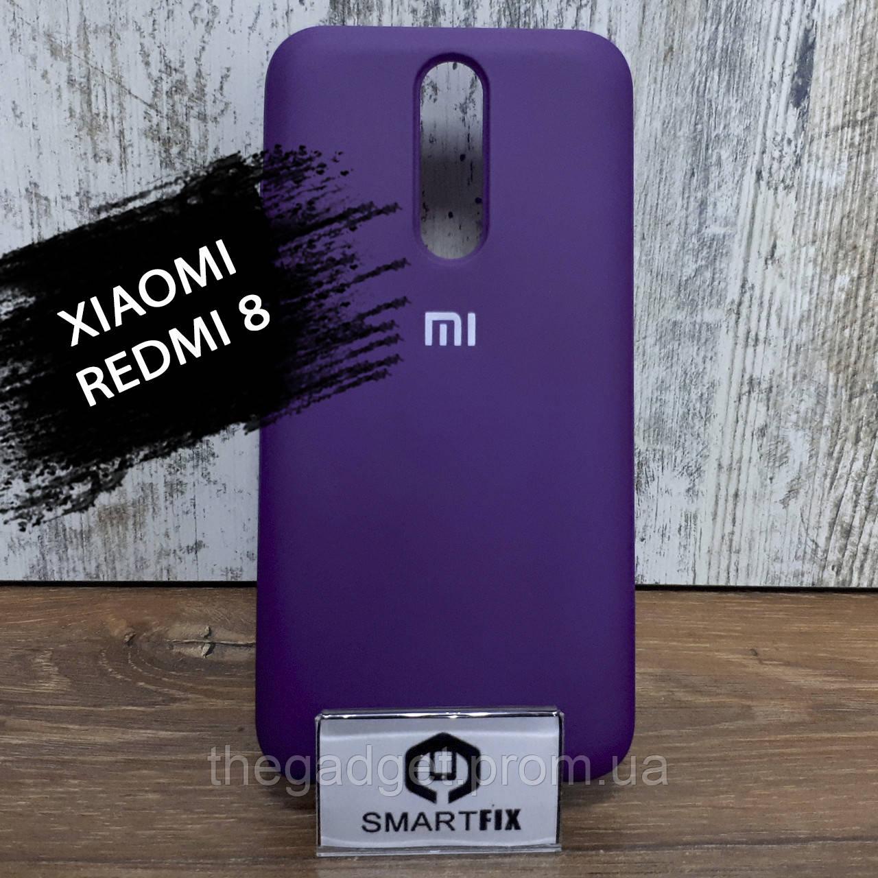 Силиконовый чехол для Xiaomi Redmi 8 Soft Темно-фиолетовый