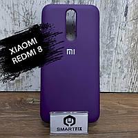 Силиконовый чехол для Xiaomi Redmi 8 Soft Темно-фиолетовый, фото 1