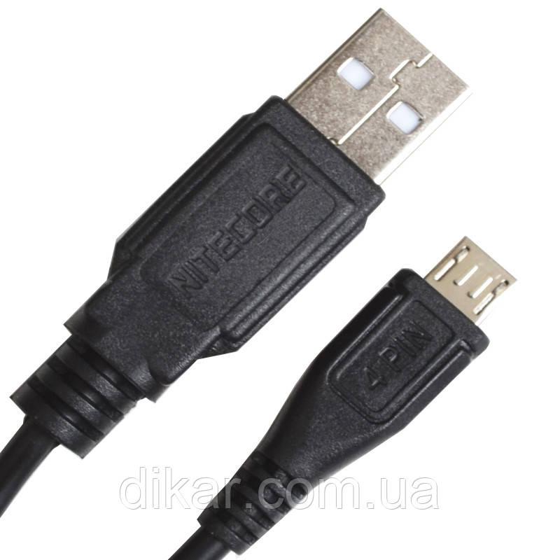 Кабель Nitecore USB - MicroUSB (70см)