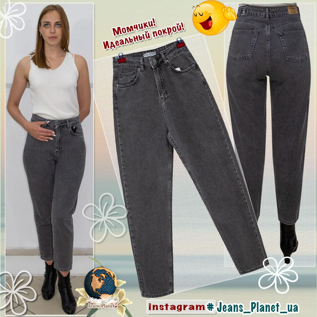 Модные женские джинсы Момы серого цвета коттон