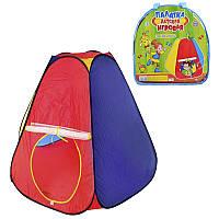 Палатка детская игровая (144х244х104см)