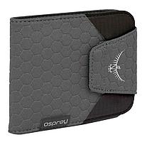 Кошелек Osprey QuickLock Rfid Wallet (26х14х2см), серый