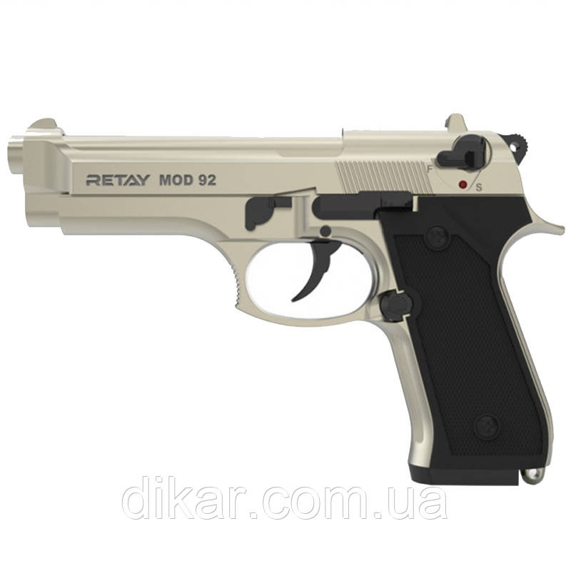 Пистолет сигнальный, стартовый Retay Beretta 92FS Mod.92 (9мм, 15 зарядов), сатин