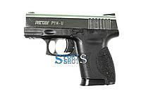 Стартовий пістолет Retay P114 Nickel, фото 1