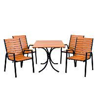 Стол для кафе Mix-Line Таи Брайтон (1200x650x750мм) + 4 стула, оранжевый