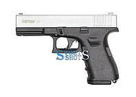 Стартовий пістолет Retay G 17 chrome, фото 1