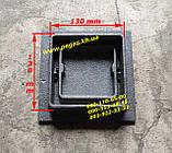 Дверцята сажотруска прочистная чавунна (130х130) печі, мангал, барбекю, грубу, фото 4