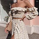 Женский юбочный костюм с длинной юбкой и топом с открытыми плечами 77ks1085, фото 3
