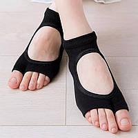 Нескользящие носки для фитнеса с открытыми пальцами, чёрные