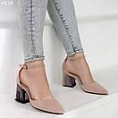 Женские замшевые туфли на квадратном невысоком каблуке BO4838, фото 2