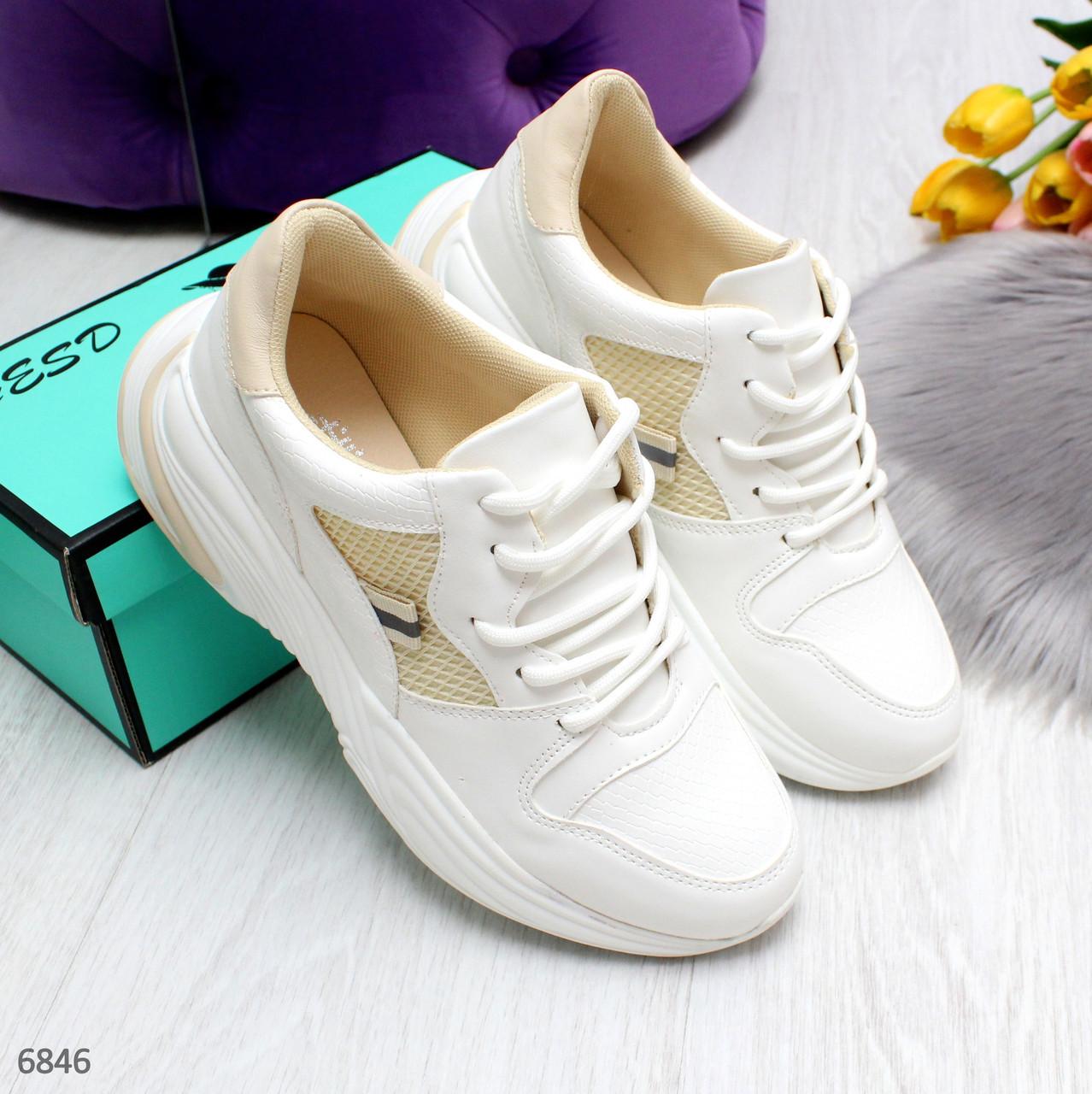 Женские белые спортивные кроссовки с вставками сетки BO6846