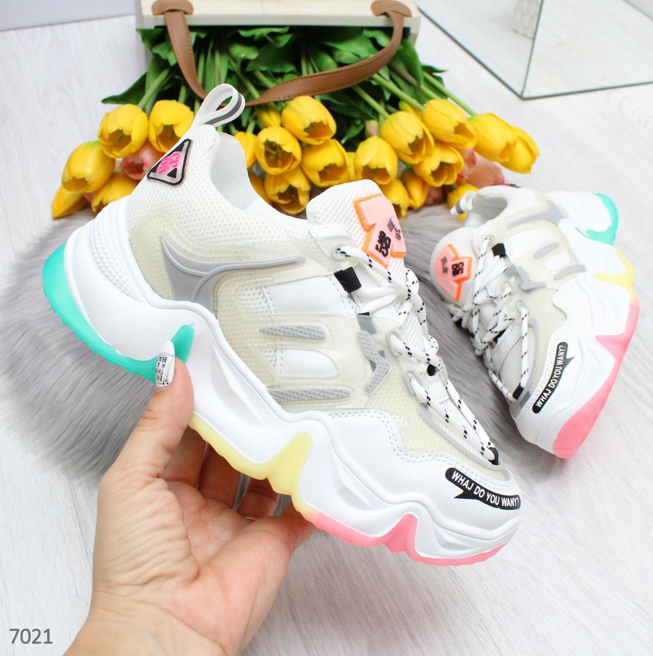 Женские белые кроссовки с разноцветными вставками на подошве BO7021
